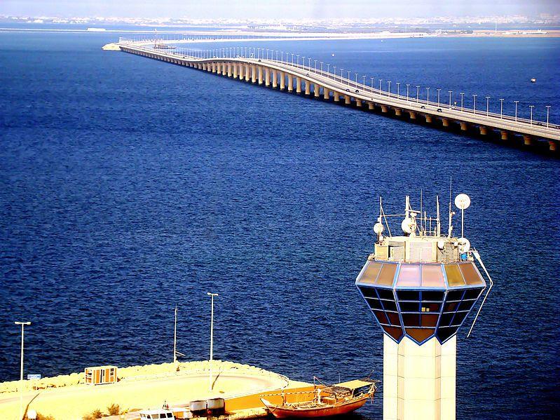 move_bahrain
